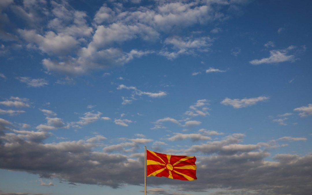Prio Startups joint venture in the Macedonia financial market